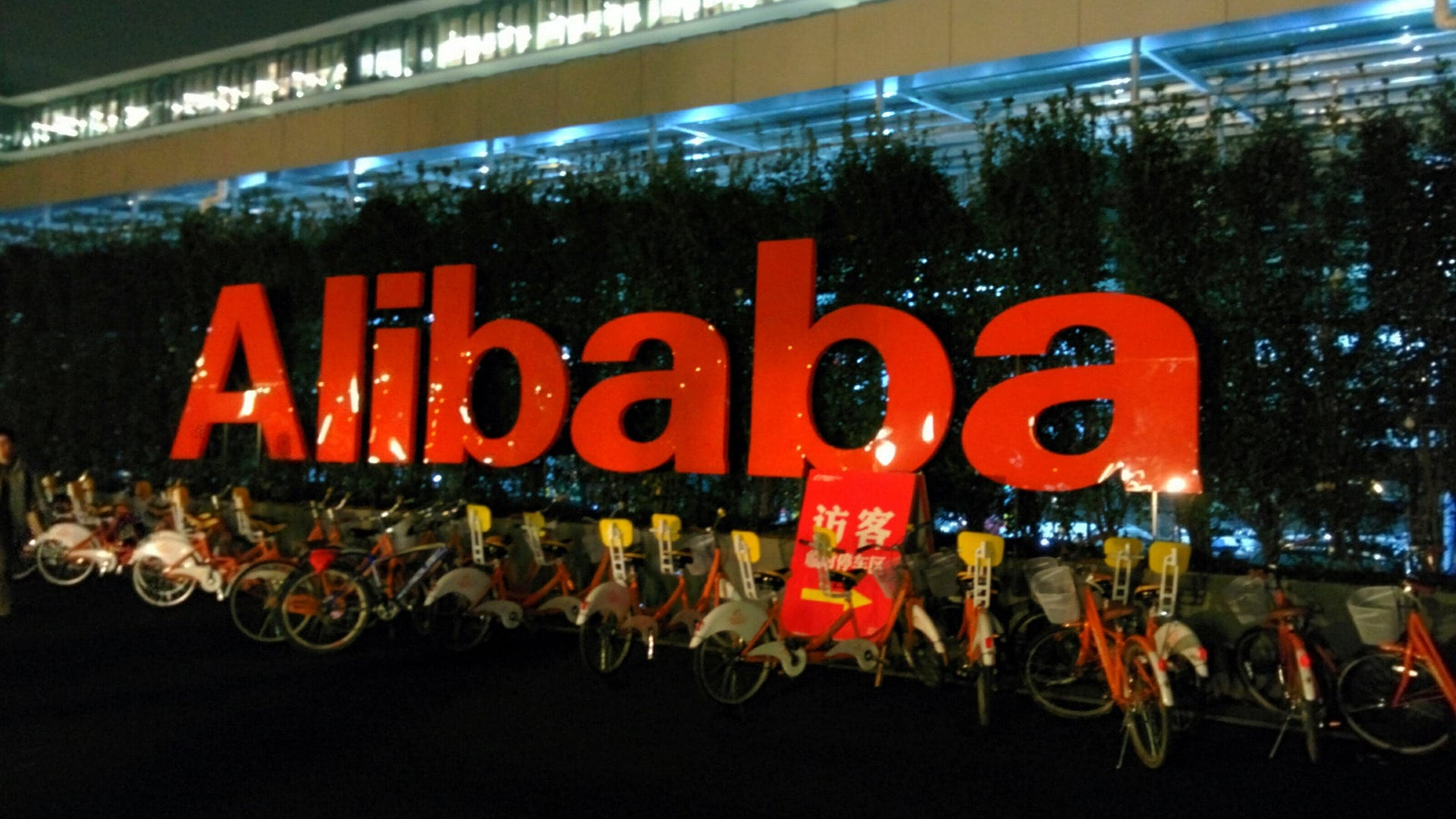 Photo of 4 reasons why I won't be investing in Alibaba anytime soon