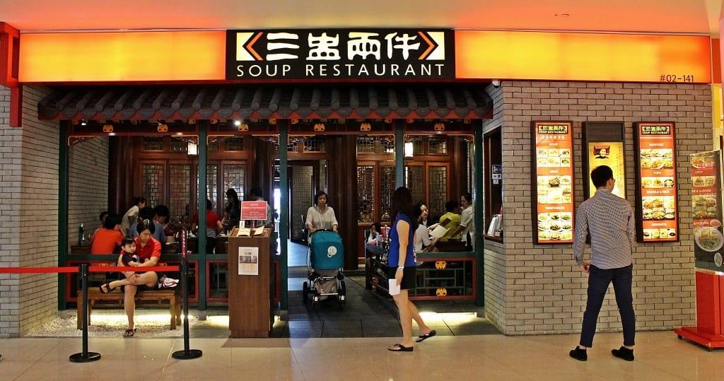 Photo of How One Ginger Chicken Dinner Made Me 64% Returns in Soup Restaurant Group Ltd