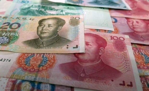Photo of China's RMB on the world stage now