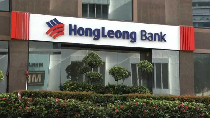 Photo of 10 things to know about Hong Leong Bank before you invest