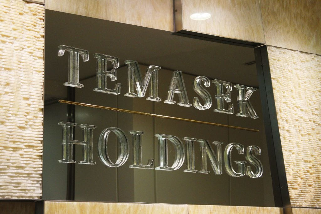 Photo of Temasek retail bond: 5 things to know before you invest in the T2023-S$ bond