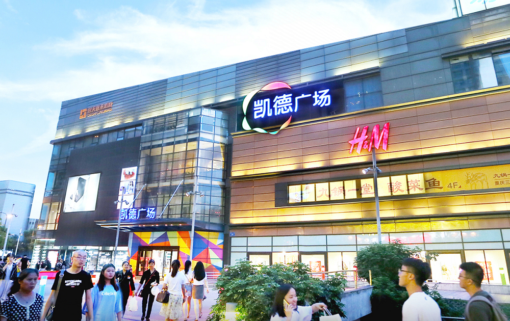 Photo of 6 things I learned from the 2019 CapitaLand Retail China Trust AGM