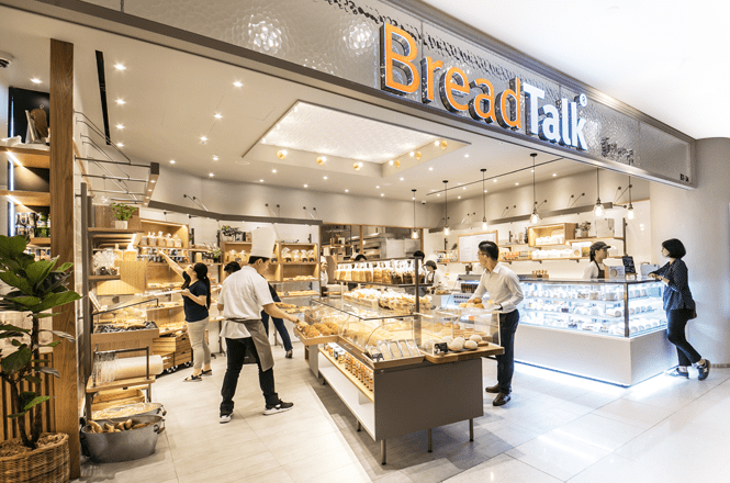 Photo of 8 things I learned from the 2019 BreadTalk AGM