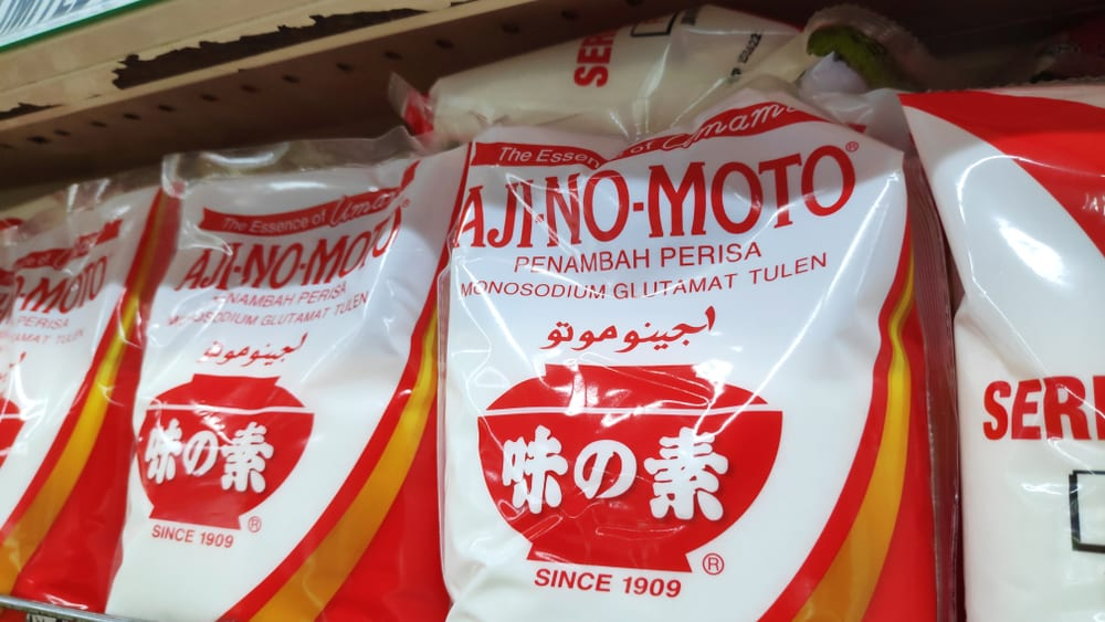 Photo of 12 things I learned from the 2019 Ajinomoto AGM